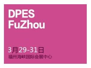 2019福州国际广告标识及LED技术展