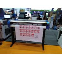 自动巡边刻字机 广告制作刻绘机 廊坊刻字机厂家
