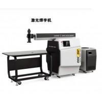 金属广告字雕刻切割机 金属字折弯机 金属字焊接机