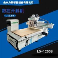 衣柜橱柜下料机|数控四工序开料机|板式家具生产线