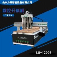 数控开料机厂家直销|四工序开料机多少钱
