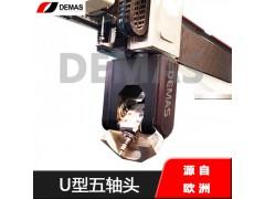 石材大型实木切割五轴联动雕刻机CNC数控加工中心U型五轴头