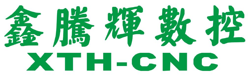 东莞市望辉机械有限公司