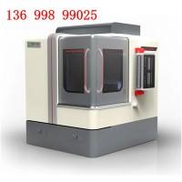 CNC石墨机生产厂家