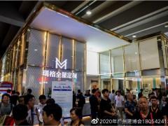 2020广州国际建材门窗展览会