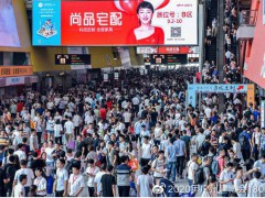 2020广州国际木工机械展览会