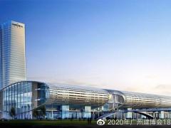 2020广州国际建材木工机械展览会