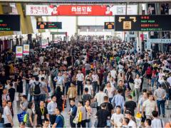 2020广州国际定制家居展览会