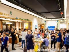 2020广州国际建材涂料展览会