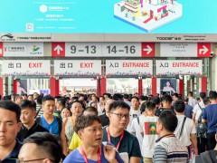 2020年广州建材展览会