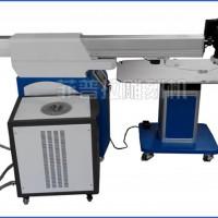苏州菲普拉数控焊字雕刻机焊字机,厂家直销