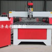 1325标配木工雕刻机 木工浮雕雕刻机