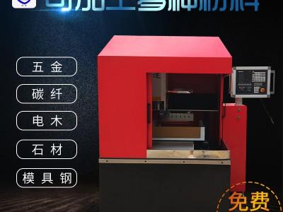 660cnc自动换刀金属模具亚压克力高光铜铝型材精雕刀库机