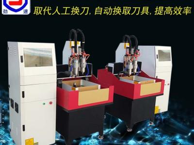 双工序气动换刀多头小型精雕机CNC数控金属石材雕刻机