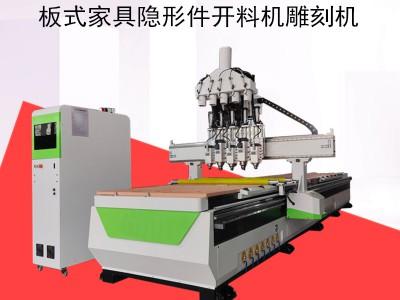 定制家具五工序数控开料机 双工位木板数控开料机五工序开料机