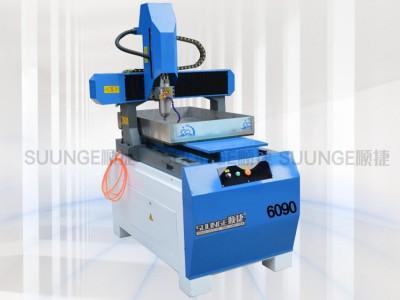 6090重型龙门一体金属模具电木环氧树脂板切割铣型机