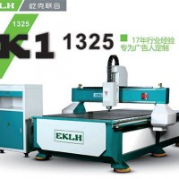 K1-1325高速广告雕刻机_广告雕刻机多少钱