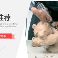AUTOMACH日本手持木工雕刻机硬木雕刻红木雕刻