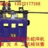 泰安UN50型带锯条碰焊机卖多少钱 泰安带锯条焊接机价格