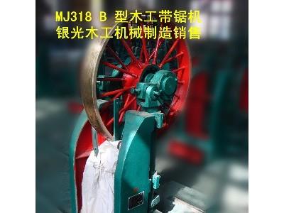 郑州80型木工带锯机价格 湖北带锯机卖多少钱 百度郑州天门带锯机锯板机